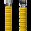 """Hadice Merabell Gas Flexi R1/2""""-G1/2"""""""